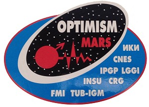 The logo of the Optimism seismometer (© IPGP).